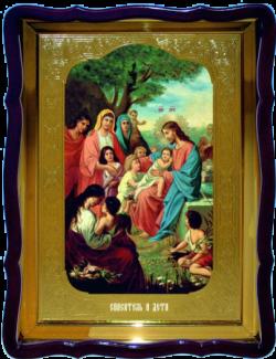 Спаситель и Дети