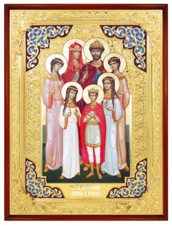 Царские мученики