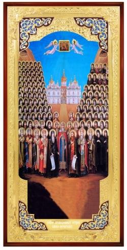 Собор Святых Отцов Киево-Печерских
