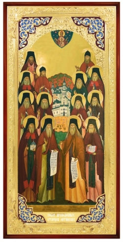 Собор старцев Оптинских