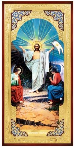 Воскресение Христово хоругва