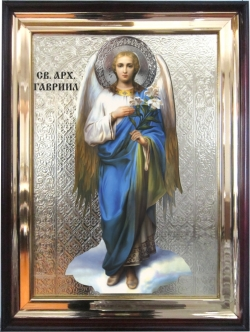 Св. Арх. Гавриил