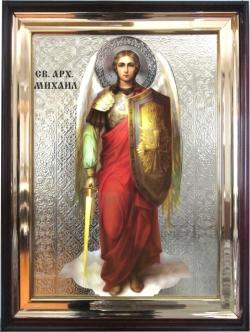 Св. Арх. Михаил
