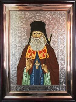 Св. Алексий Карпаторусский