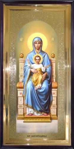 Пр. Богородица