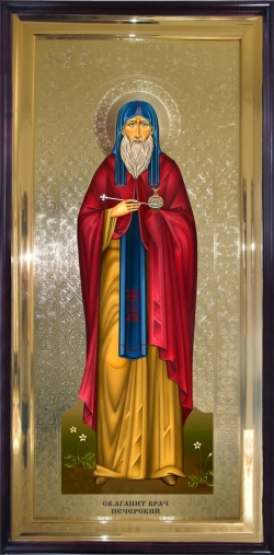 Св. Агапит врач печерский