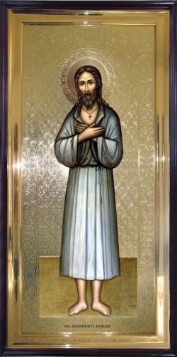 Св. алексий человек Божий