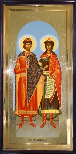 Свв. Борис и Глеб