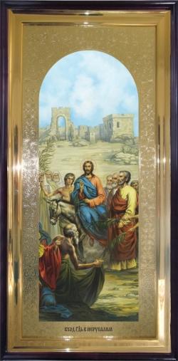 Вход Гдь в Иерусалим