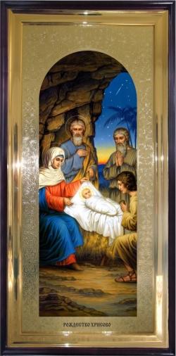 Рождество Хрисово