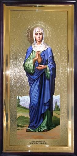 Св. Анастасия Узозрешительница