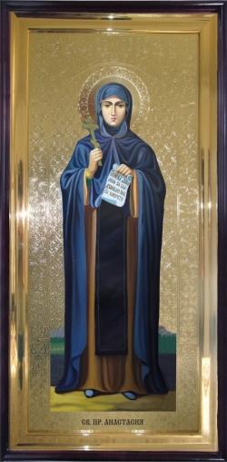 Св. Пр. Анастасия