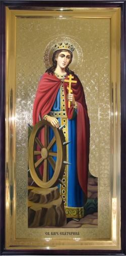 Св. Вмч. Екатерина