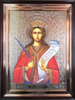 Св. Вмч. Варвара
