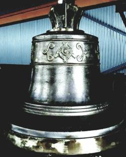 Колокол церковный 30 кг
