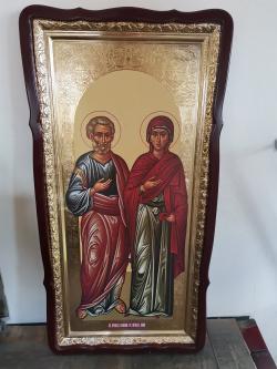 Иоаким и Анна Св