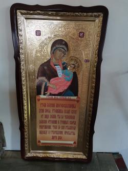 Утоли мои печали Пр Богородица
