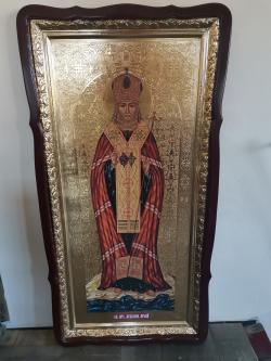 Лука Крымский Св Архиерей