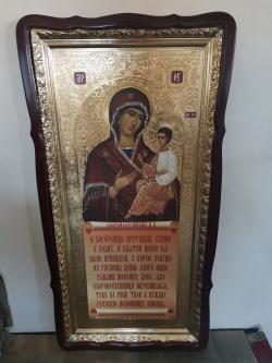 Скоропслушница Пр Богородица