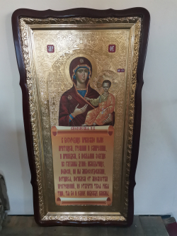 Смоленская Пр Богородица