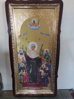 Всех скорбящих радость Пр Богородица