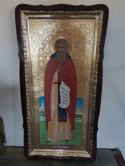 Сергий Радонежский Св Пр