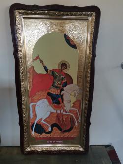 Георгий Победоносец  Св Вел Муч