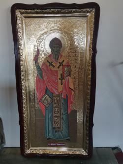Спиридон Тримифунтский Св