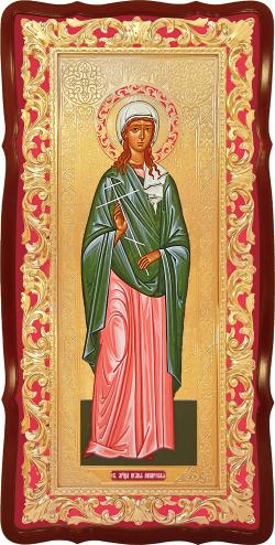 Святая мученица Юлия