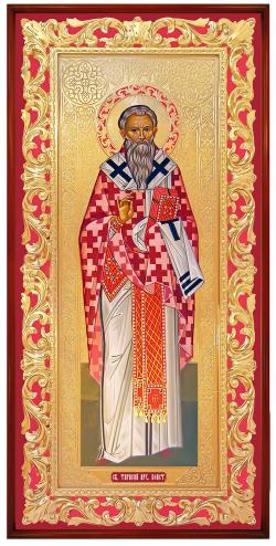 Тарасий патриарх Константинопольский