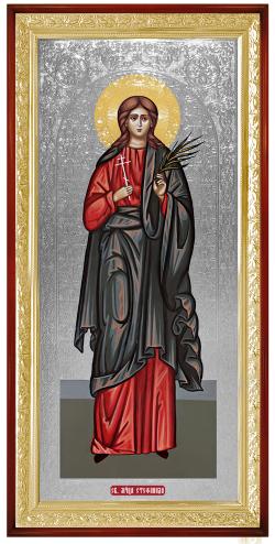 Свята мучениця Стефанида