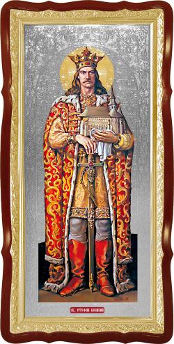 Стефан Великий