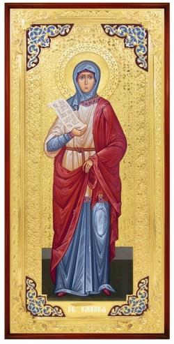 Емилия кесарийская