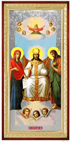 Иисус Христос Царь Славы