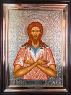 Св. Алексий Чел. Божий