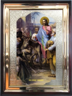 Вход Господен в Иерусалим