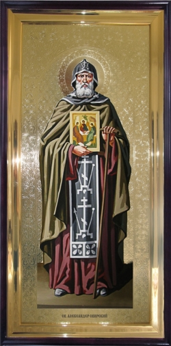 Св. Александр Свирский