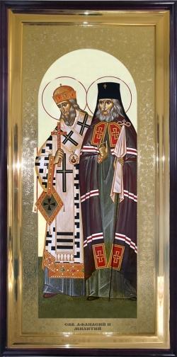 Свв. Афанасий и Милитий