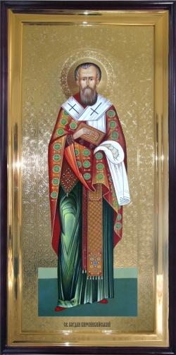 Св. Богдан Киреникийський