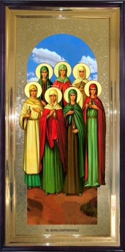 Св. Жены Мироносицы
