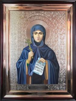 Св. Прп. Анастасия